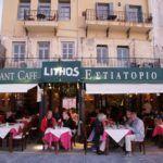 Lithos Restaurant