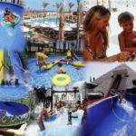 Cleo Aqua Park